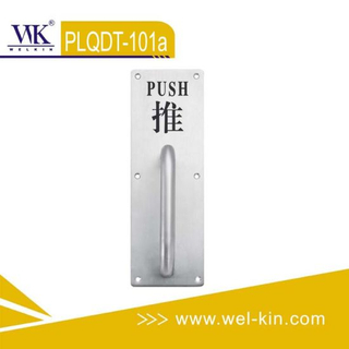 Push & Pull Door Handle Plate