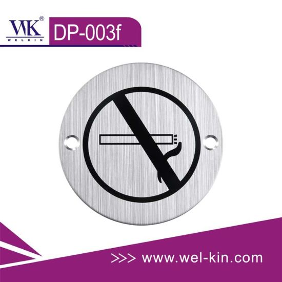No Smoke Sign Plate (DP-003f)